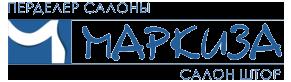 Салон штор Маркиза, шторы на заказ в Алматы и Семее.